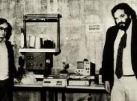 Premio Gulbenkian 1982